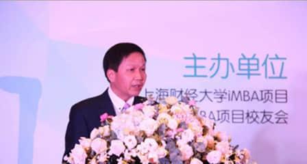 上海财经大学商学院院长陈信元发表2017新年贺词