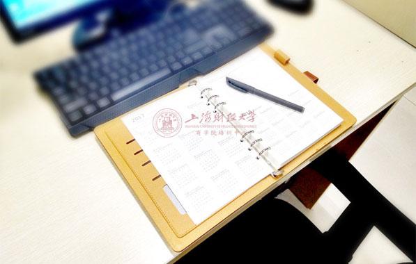 上海财经大学商学院CFA培训课程