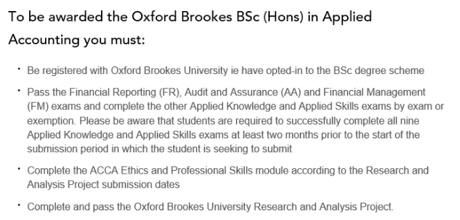ACCA协会发布OBU学位申请取消英语证明